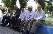 جزئیات افزایش سرمایه بیمه «عمر» و «حادثه» سال ۹۷ بازنشستگان