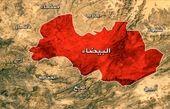 ائتلاف سعودی مزدوران خود در یمن را بمباران کرد