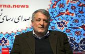 واکنش جالب محسن هاشمی به حرکت سردار آزمون+عکس