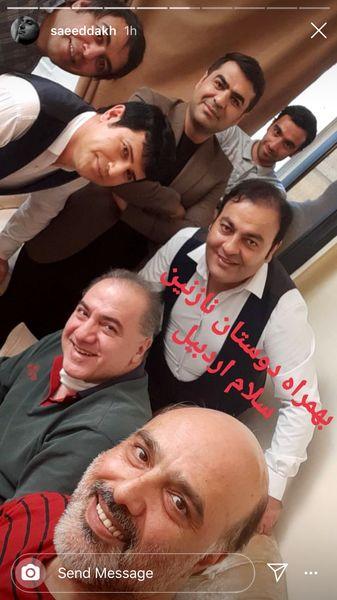 سفرسعید داخ دوستانش به اردبیل + عکس