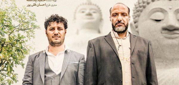 جواد عزتى و امیر جعفرى در کنار بودا! +عکس