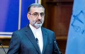 صدور حکم اعدام برای افشاکننده مسیر تردد سردار سلیمانی