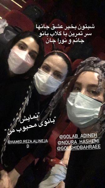 گلشید بحرایی در کنار مادر و دختر تئاتری + عکس