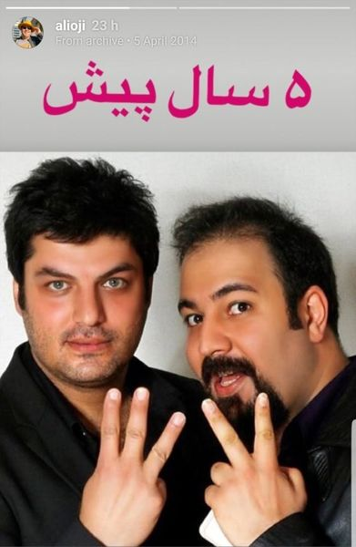 وقی علی اوجی موهاش نریخته بود + عکس