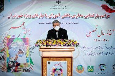 سخنرانی سیدجواد حسینی، رئیس سازمان آموزش و پرورش استثنایی