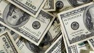 نرخ رسمی دلار 3761 تومان شد+ جدول