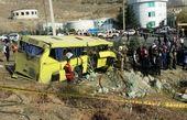 هویت جسد ناشناس حادثه علوم تحقیقات مشخص شد