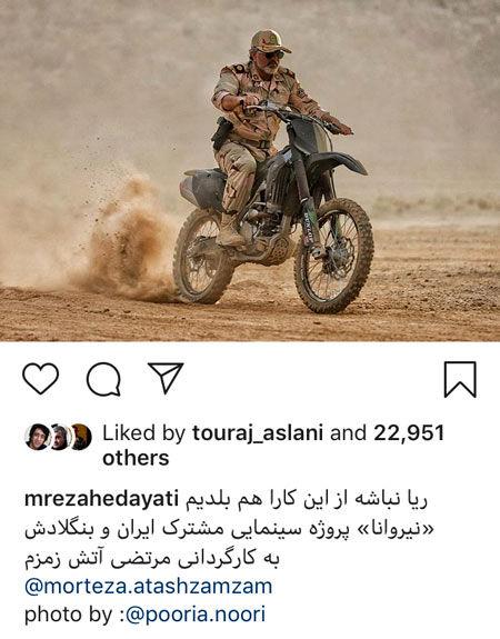 محمدرضا هدایتی به نیرو انتظامی پیوست+عکس