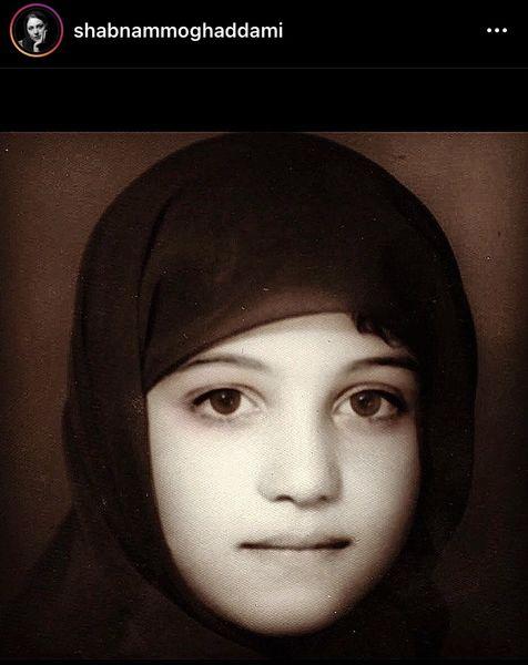 شبنم مقدمی در کودکی + عکس