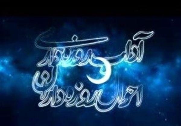 پیشنهادهایی برای مطالعه در شبهای ماه رمضان