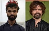 بدل تیریون لنیستر در پاکستان پیدا شد!