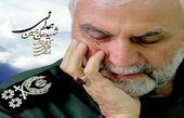 سردار همدانی در جوار سیدحسن نصرالله/ عکس
