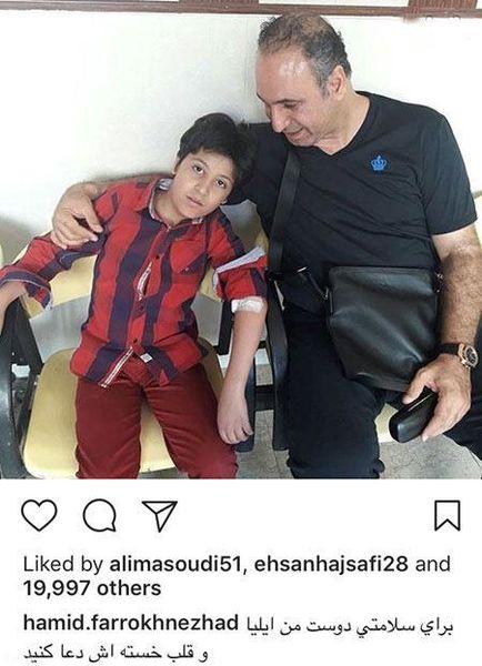 حمید فرخ نژاد و دوست گلش+عکس