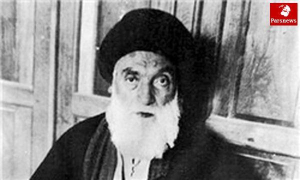افشاگری و مبارزه یک مرجع تقلید علیه فرقه بهائیت