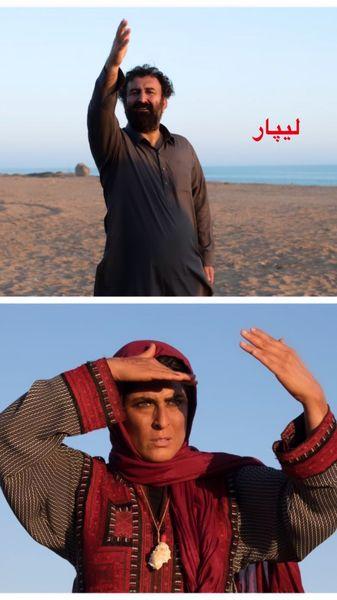 بهناز جعفری و مهران احمدی در لیپار + عکس