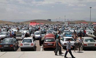 پژوپارس 70 میلیون تومان شد/قیمت خودرو در 4 دی 97