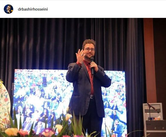 آقای داور عصر جدید در مجلس عروسی خاص+عکس
